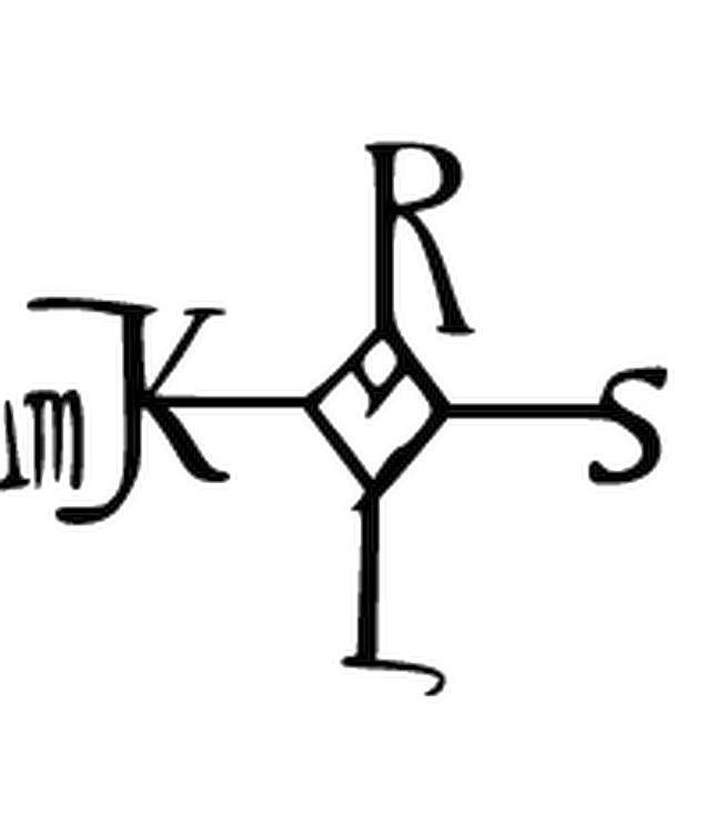 Signum Karls des Großen mit Vollziehungsstrich